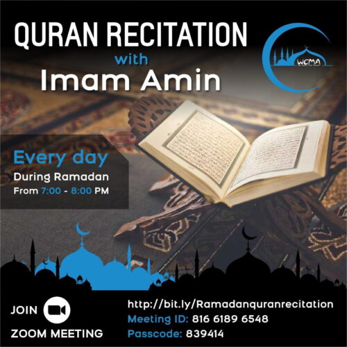quran-recitation-with-Imam-Amin